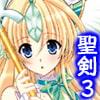 Princess code 03 [日課]