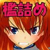 妄想冒険CG集02 赤い勇者~廃墟をイク!~ [空飛ぶうめぼし]