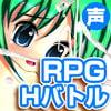 性天突撃RPG -batt-era(4)- [サークル獏]