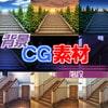 著作権フリー背景CG素材「階段」 [キュキュキュのQのQ]