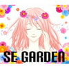 SE GARDEN VOL.1 著作権フリー効果音素材 71個 & BGM 3曲! [BrightMusic]