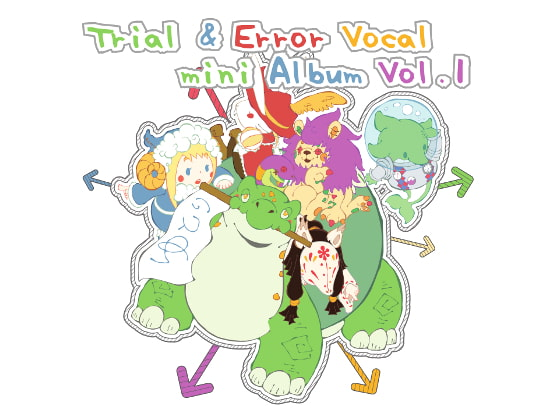 RJ105343 img main Trial & Error Vocal mini Album Vol.1