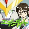 超鬼兵ガルヴァイド・エデンダイバー EP4「流星になった少女」 [RMR Robot's Makes Revolution]
