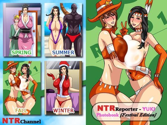 NTR Reporter - Yuki's Photobook [Festival Edition]!