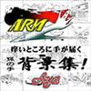 ARMZ漫画背景集 vol.1 [Aya] 600dpi [ARMZ]