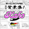 ARMZ漫画背景集 vol.2 [Kaho] 600dpi [ARMZ]