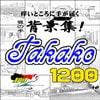 ARMZ漫画背景集 vol.4 [Takako] 1200dpi [ARMZ]