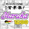 ARMZ漫画背景集 vol.6 [Haruka] 1200dpi [ARMZ]