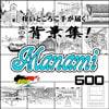 ARMZ漫画背景集 vol.7 [Manami] 600dpi [ARMZ]