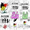 ARMZ漫画背景集 vol.1 [Aya] vol.2 [Kaho] vol.3 [Saki] 600dpi 3作セット [ARMZ]