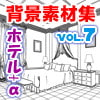 Comic Material Selection YouLuck Vol.7 Hotel [YouLuck-Factory]