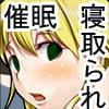 催眠マスター4 [陸戦型ヅダ]