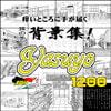 ARMZ漫画背景集 vol.8 [Yasuyo] 1200dpi [ARMZ]