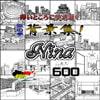 ARMZ漫画背景集 vol.15 [Nina] 600dpi [ARMZ]