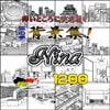 ARMZ漫画背景集 vol.15 [Nina] 1200dpi [ARMZ]