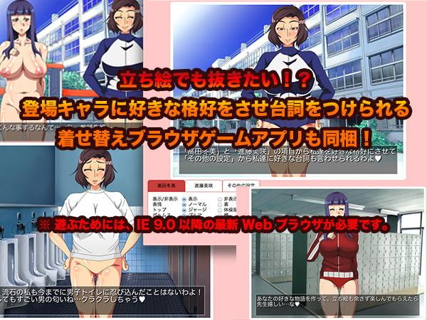熱血!!ブルママ〜軟弱息子に性的特訓!!〜 サンプル画像3