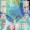 レ○・ファ○ス・クル○が????されるFF5CG集 [市民Lv.1]