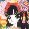 「ふろく姫・2号」日本之美