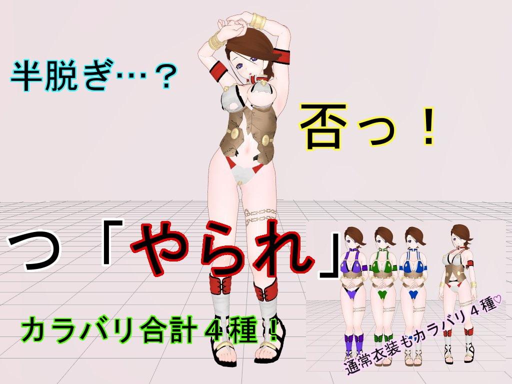 3Dカスタムパーツセット ブラン○ェン (はまん堂) DLsite提供:同人ゲーム – ツール・アクセサリ