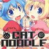 CAT NOODLEへようこそ