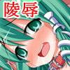 たった五百円で早苗さんを犯りまくれる守矢神社