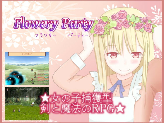 Flowery Party