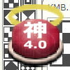 タブレットスクリーンホットキー「神ボタン」
