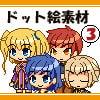 【ドット絵素材】ファンタジー職業2