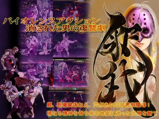 釈我-SYAKUGA-ver1.08b