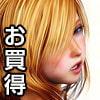 ワンコイン少女陵辱画像集 Vol.071~080お買い得パック
