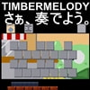 TIMBER MELODY [DOUBLESOAD]