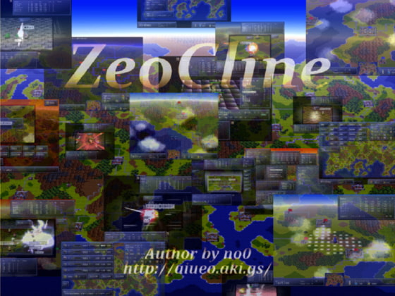 RJ112185 img main ZeoCline