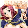片励会RESTRICTedition2008 WEB特別版