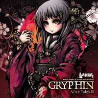 "Aphrodite ""Gryphin -Alice Tales III-"" (MP3 edition) [[kapparecords]]"