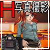H写真jr-先生!アソコの写真を撮らせてください!