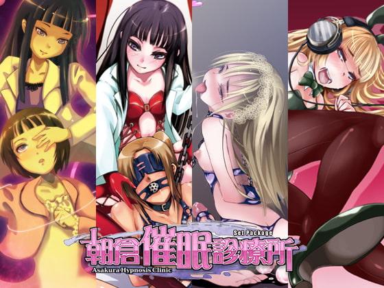 Asakura_Title.jpg