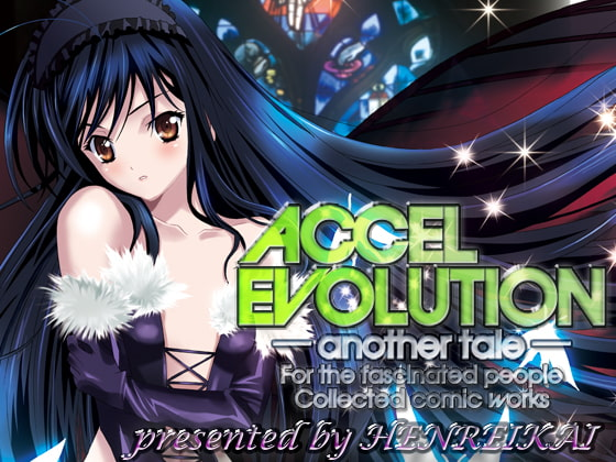 ACCEL EVOLUTION ?another tale?