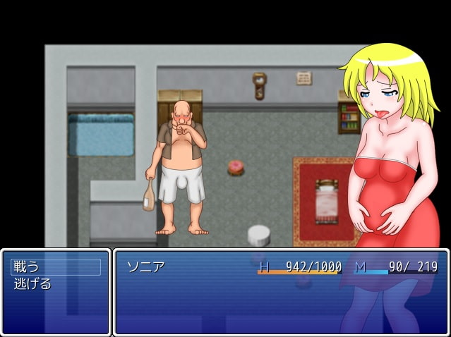 sex games pregnant
