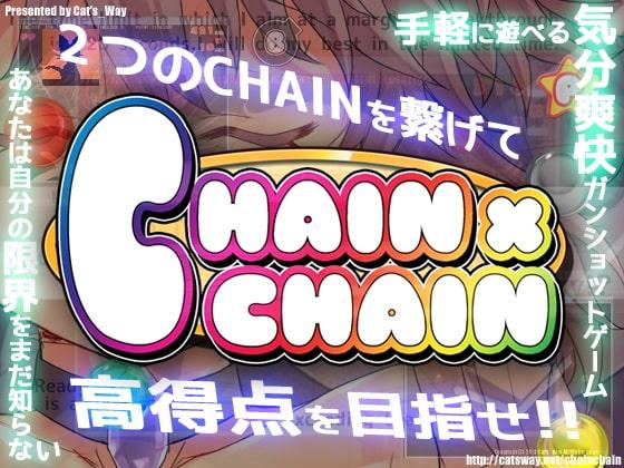 CHAIN×CHAIN