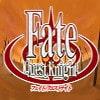 Fate/Quest Knight -青い閃光- [ここをクリックしちゃダメ]