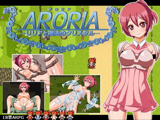 ARORIA -リリアと魔法のクリスタル-