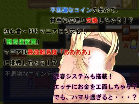 賢者クエスト〜なんちゃって賢者奮闘記〜 サンプル2