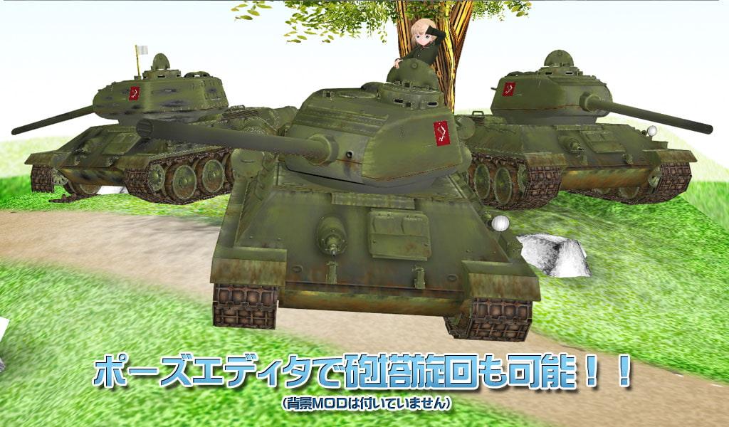 3Dカスタム-Ca○hucha&T-34/85