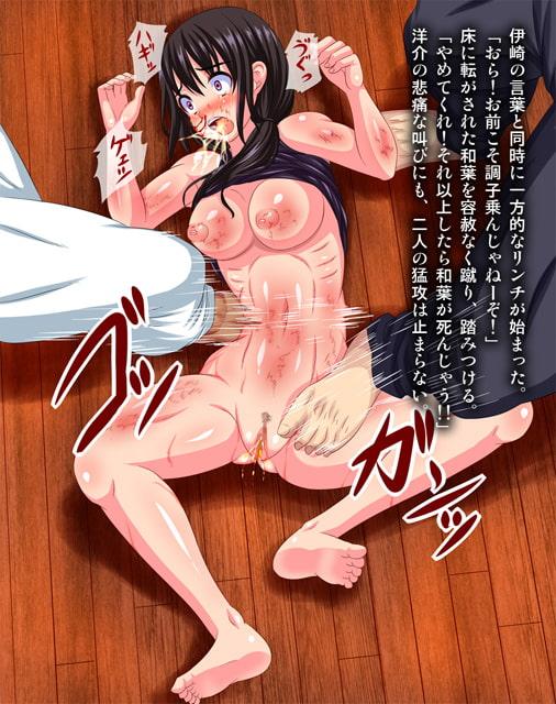 ボコボコ格闘娘サンプル2