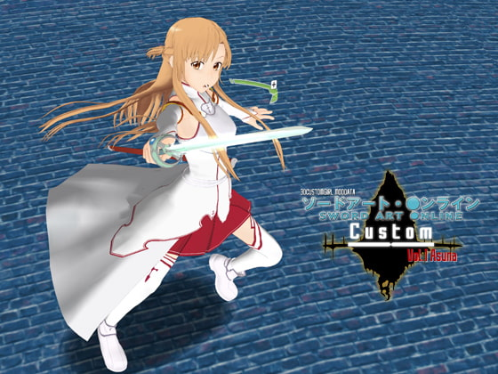 SWORD ART ●NLINE Custom Vol.1ASUNA
