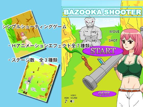 Bazooka Shooter - バズーカシューター