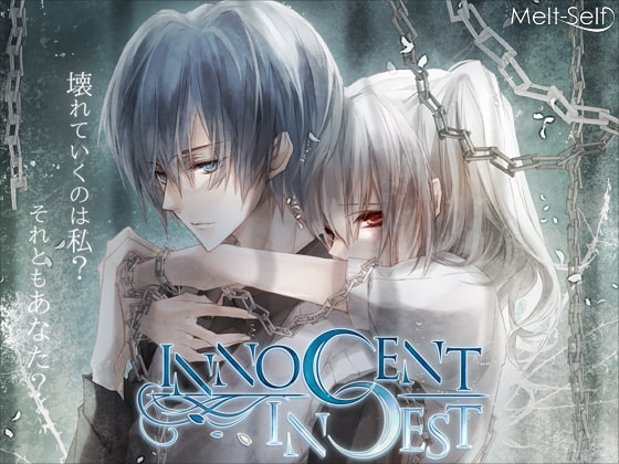 INNOCENT INCEST [Melt-Self]