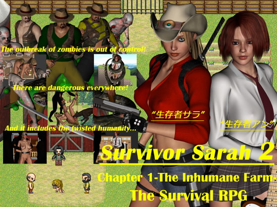 Survivor Sarah 2 Chapter 1 -The Inhumane Farm-!