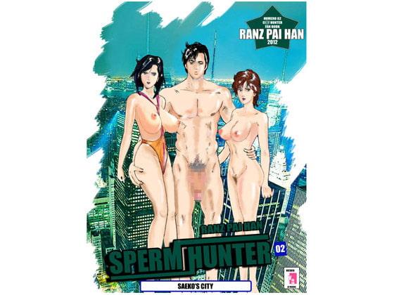 Sperm Hunter 02 Saeko's City!