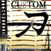CUSTOM -刀-[$work.maker_name|escape]